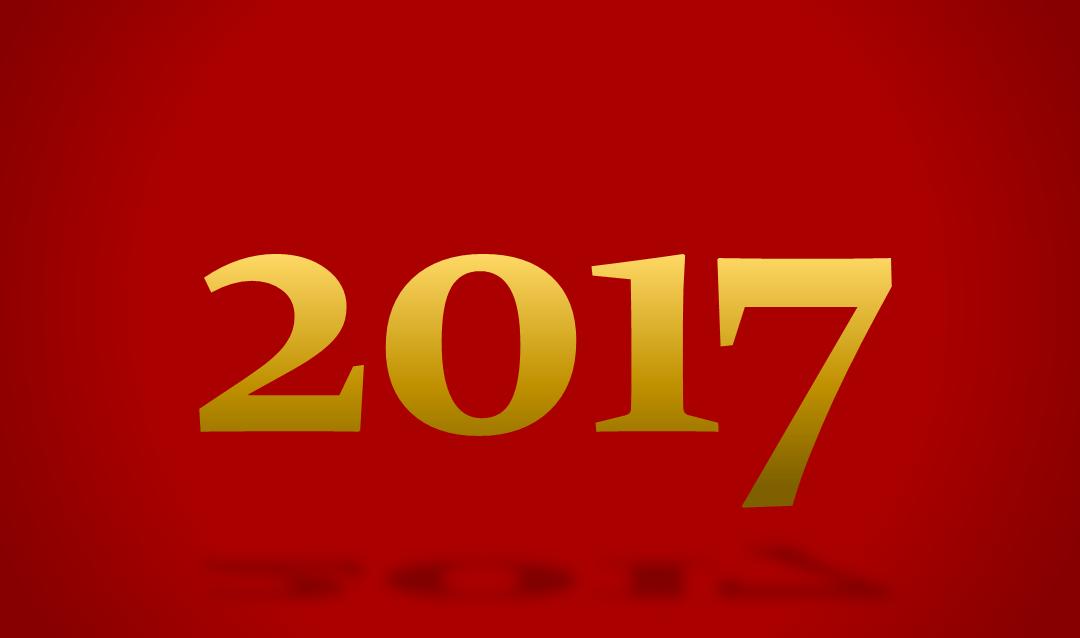 L'AGEFICE vous présente ses meilleurs vœux pour l'année 2017